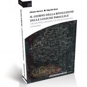 logiche-parallele-3D